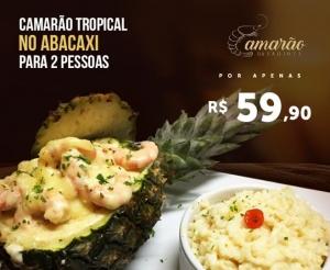 compras coletivas oferta com desconto em camarao tropical no abacaxi para duas pessoas no restaurante camarao da varjota no site barato de fortaleza